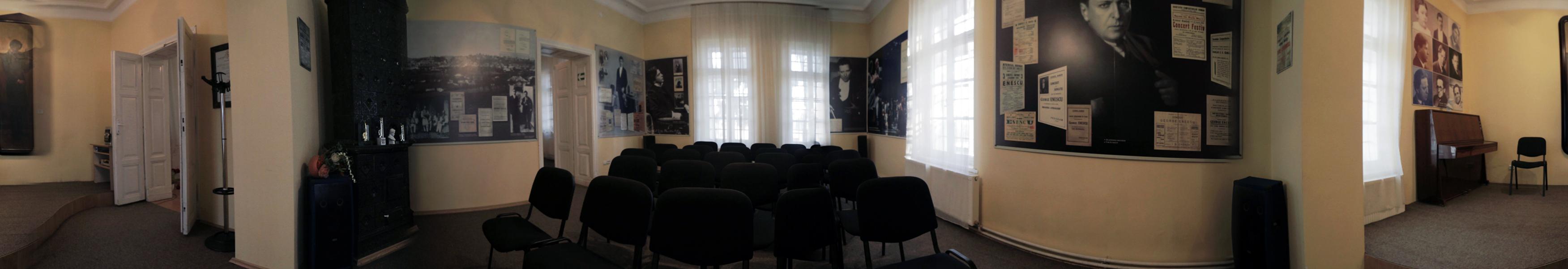 "Muzeul Memorial ""George Enescu"""